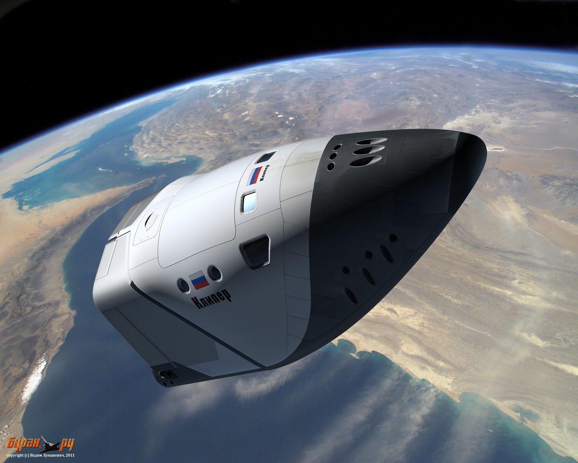 spacecraft found over pentagon - HD1900×1522