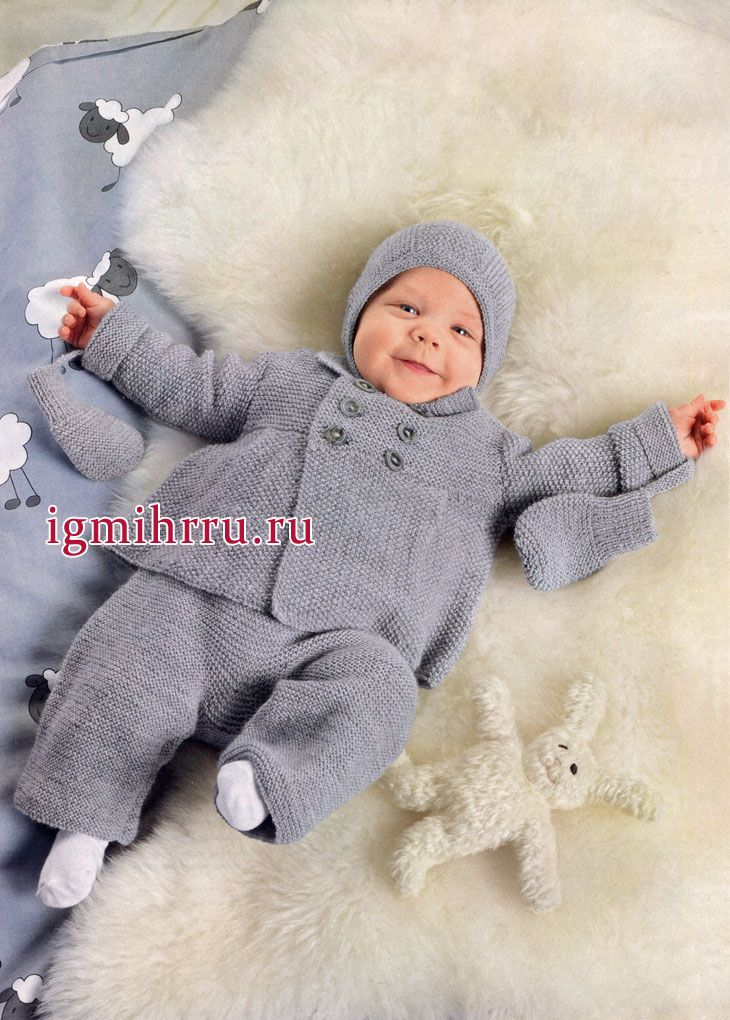 для малыша 6 15 месяцев теплый комплект из мериносовой шерсти