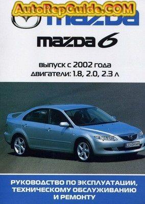 download free mazda 6 2002 repair manual multimedia image by rh pinterest co uk 2004 mazda 6 v6 repair manual 2004 mazda 6 repair manual pdf free
