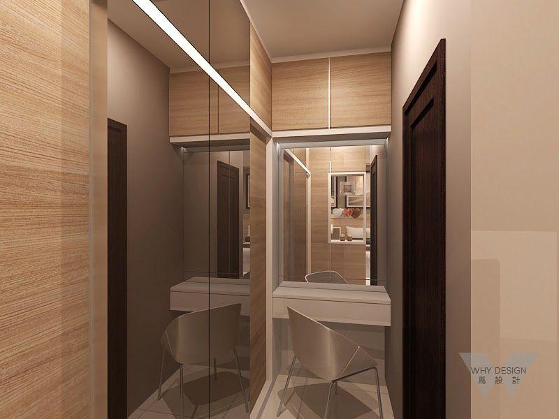 Terrace House Design For Master Bedroom Wardrobe Dresser In Kampar Perak Malaysia