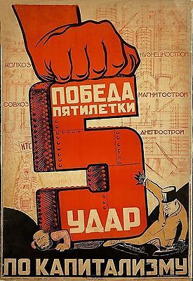 What is the five year plan soviet union — photo 2