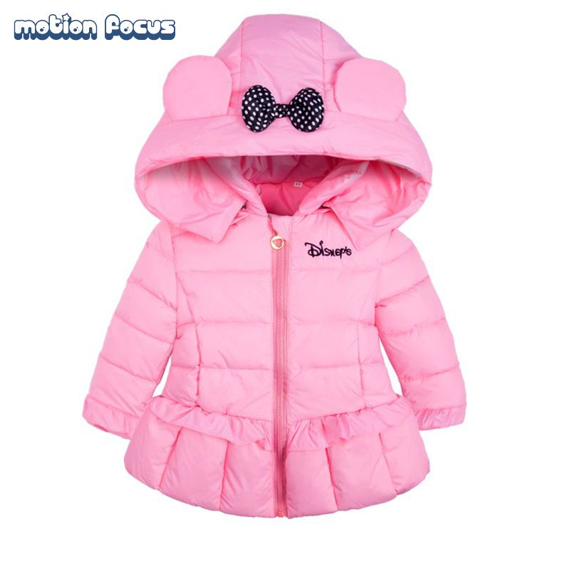 Motion Focus New Baby Boys Clothing Warm Coat Kids Winter Jacket Outwear