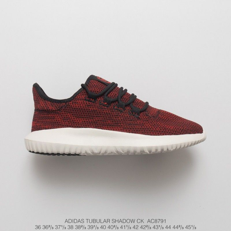 free shipping 4d3ed fdf1f Adidas Fake Yeezy Boost 2.0,Adidas Fake Yeezy Boost Pantip ...