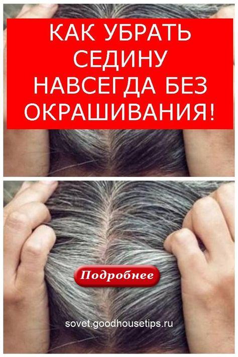 Pismo Vas Ozhidayut Novye Idei Pinterest Yandeks Pochta Recepty Dlya Rosta Volos Vitaminy Dlya Volos Lekarstva Dlya Volos