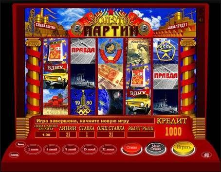 Игровые автоматы золото партии братва онлайн покер на деньги для андроид скачать