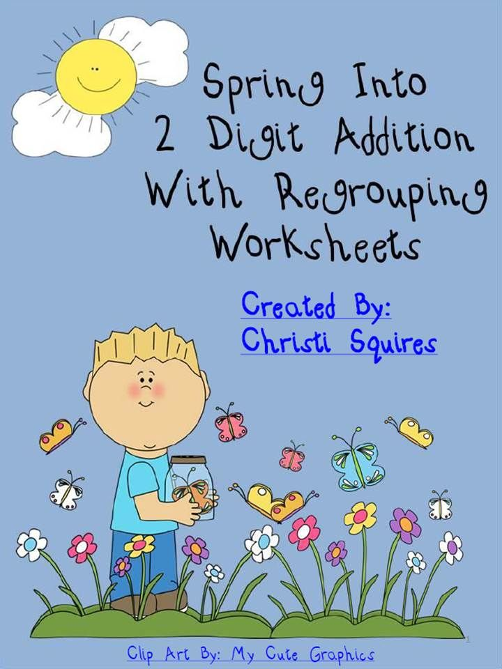 2 Digit Addition With Regrouping Worksheets | Common core standards ...