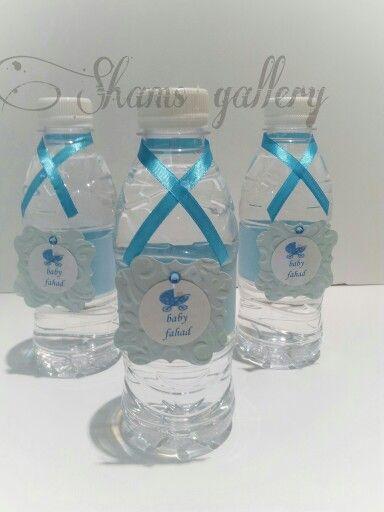 ماي ب4ريال Water Bottle Plastic Water Bottle Bottle