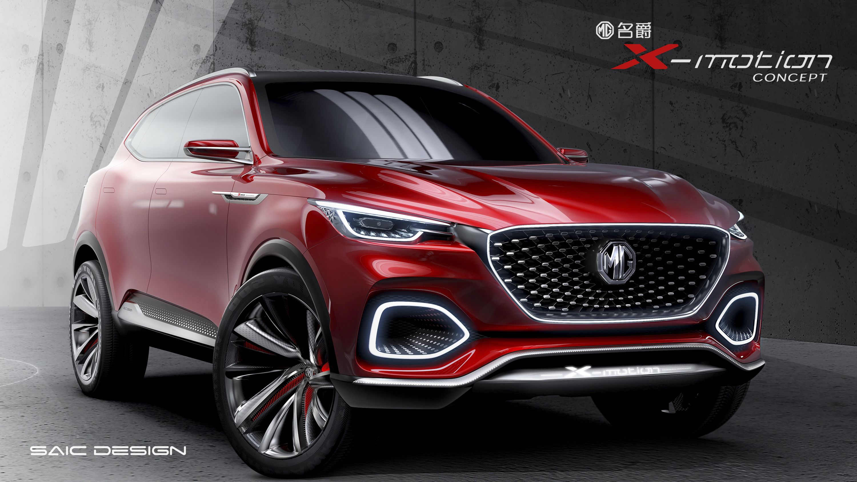 The Mg X Motion Concept Looks Like The Offspring Of A Mercedes Glc