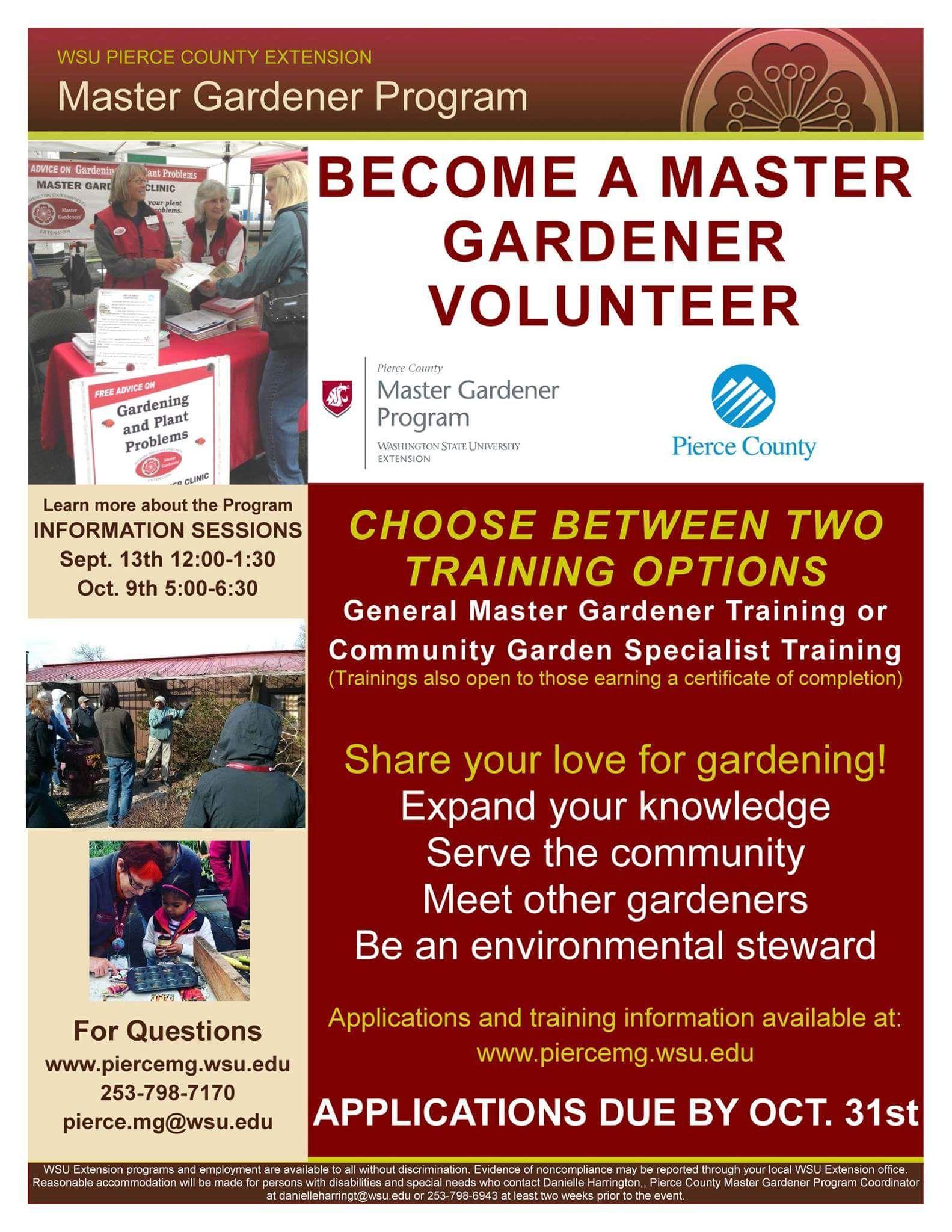 15aa093bcc8dd932f3a82c46964f9e2b - Washington County Master Gardeners Plant Sale
