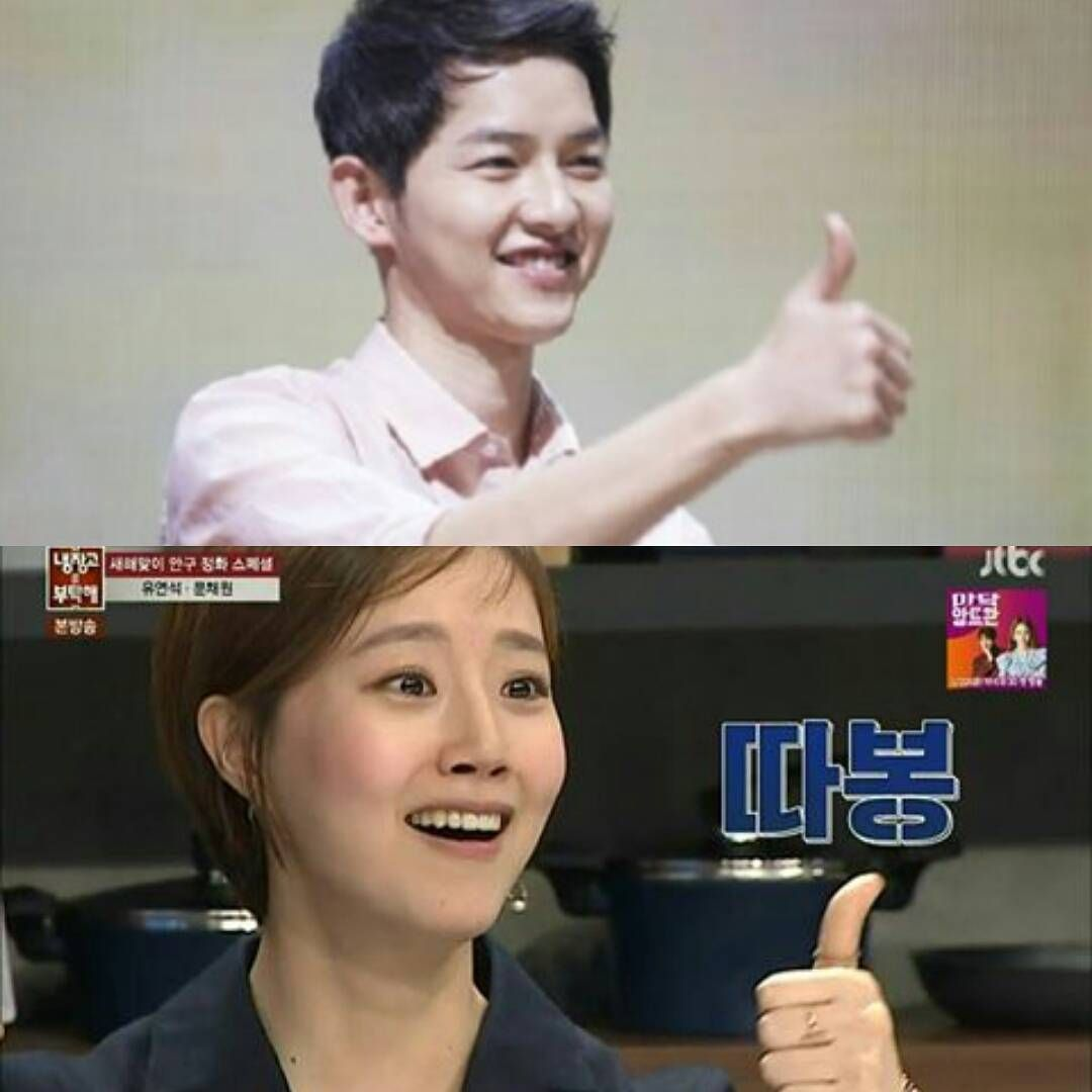 Lets be good fans, be mature shippers, stay cool, stay low, stay calm and be happy!! Just ignore haters, trolls, and all of those rubish hating posting! Hwaiting ^^ . . . #chaekiforlife #songjoongki #joongki #joongkioppa #moonchaewon #chaewon #goodbyemrblack #gmb #descendantsofthesun #dots #niceguy #theinnocentman #chaeki .  #착한남자 #송중기 #태양의후예 #유시진 #문채원 #굿바이미스터블랙 #스완 #채기