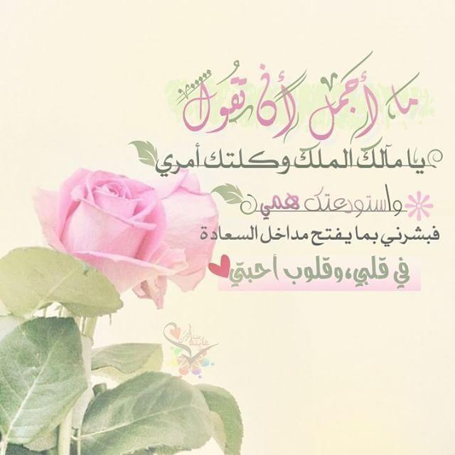 همسة الوتر Islamic Art Allah Blog Posts