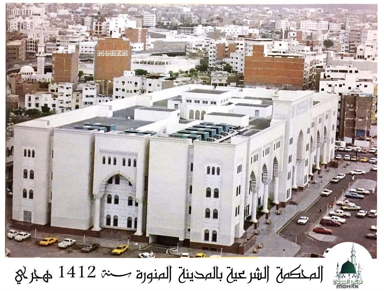 المحكمة الشرعية بالمدينة المنورة 1412 هـ Floor Plans Madina Al Madinah