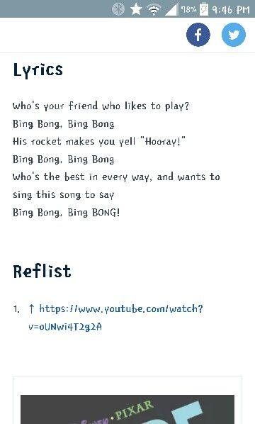The Bing Bong Song | Disney Wiki | Fandom