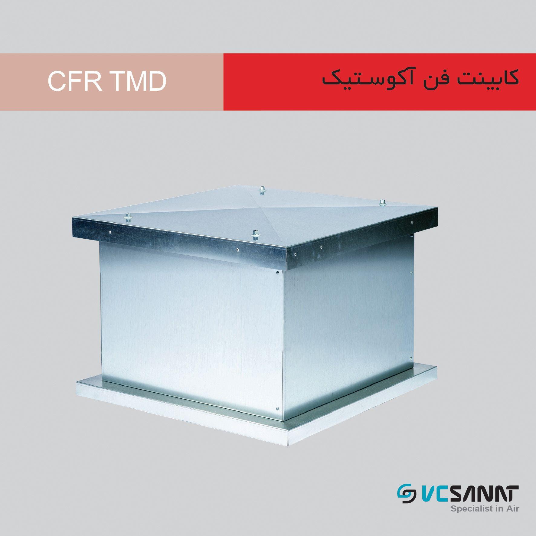 سری Cfr Tmd