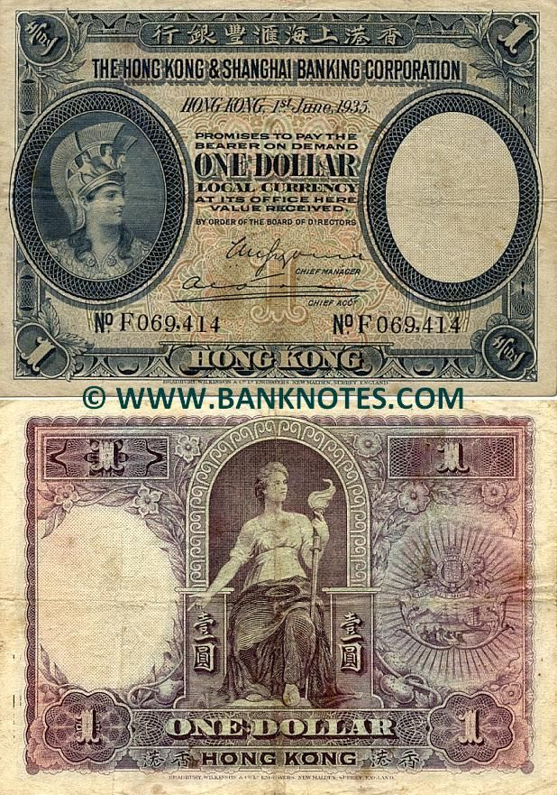 Hong Kong 1 Dollar 1935 Front: Helmeted Britannia. Back: Woman with torch; Coat of Arms. Watermark: Helmeted Britannia. Date of Issue: 1 June 1935. Printer: Bradbury, Wilkinson & Co. Ltd. Engravers, New Malden, Surrey, England.