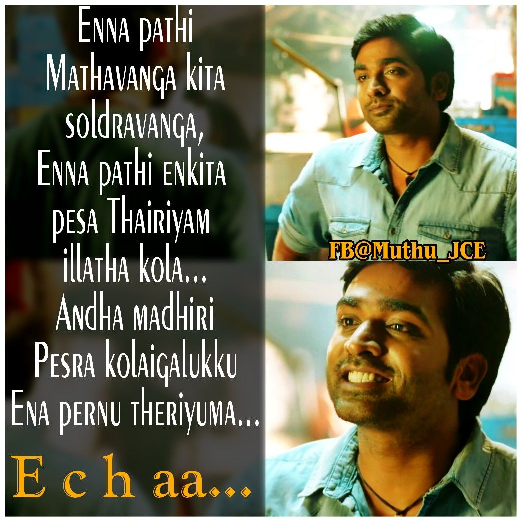Fake Friends Feelings Quotes Fake People Tamil Funny Memes