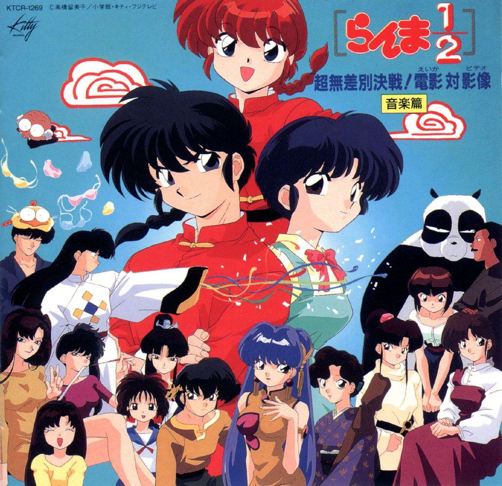 Ranma 1/2 Anime Anime, All anime, Manga