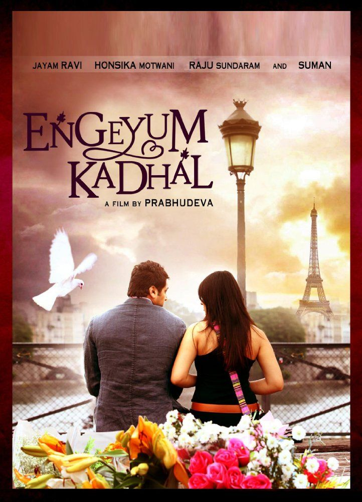Engeyum Kaadhal (2011) Tamil Movie Online in HD