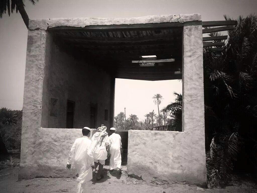 المجلس العربي القديم يسمى الدروازة Antonio Mora Artwork Antonio