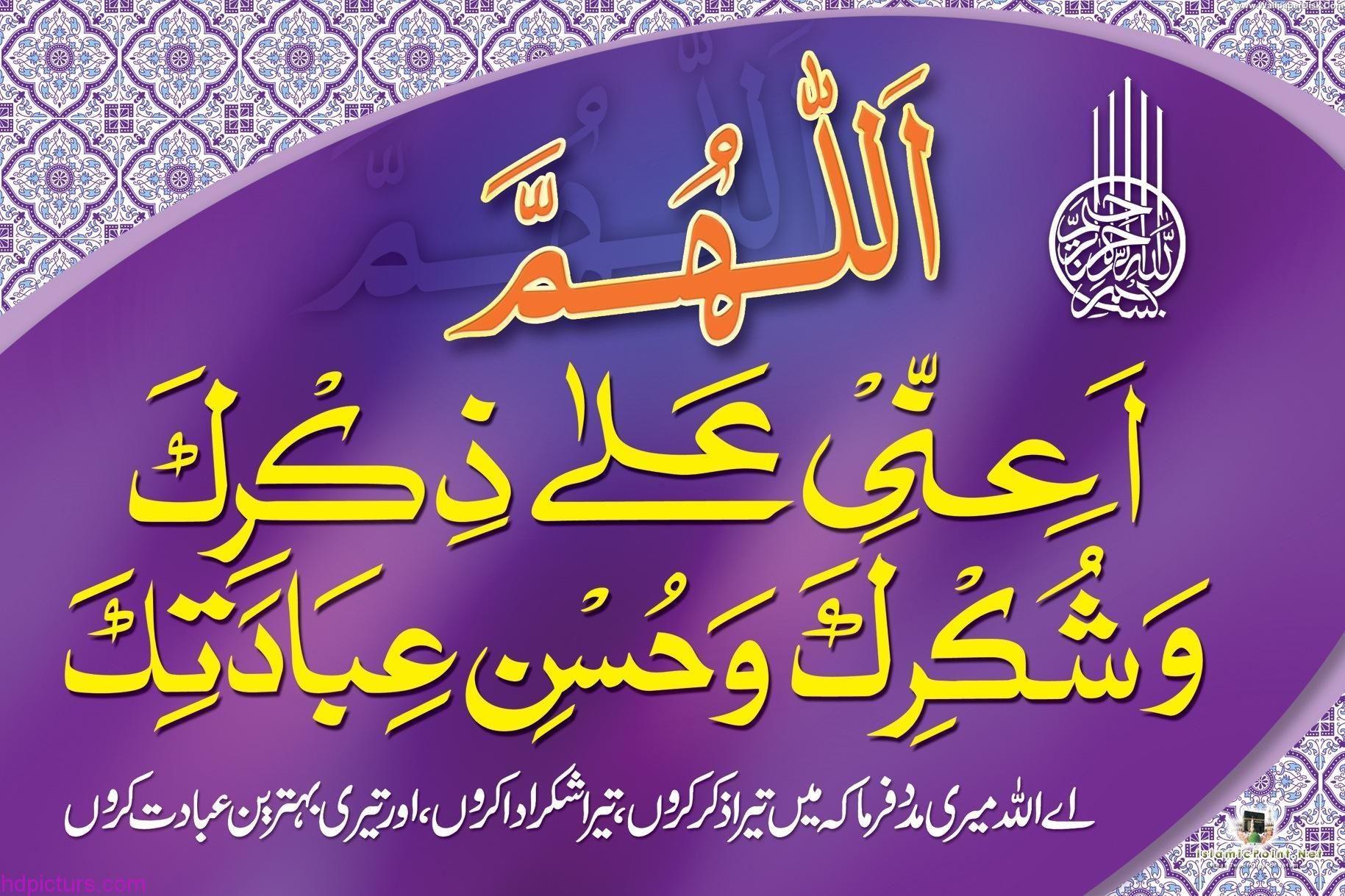 صور دينية جميلة لا اله الا لله محمد رسول لله 2017 صور اسلامية جميلة Calligraphy Neon Signs Ramadan