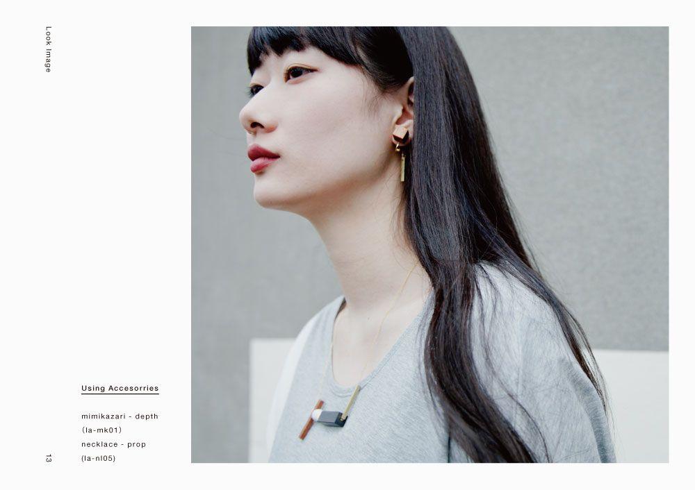 lito ao | Hirofumi Abe