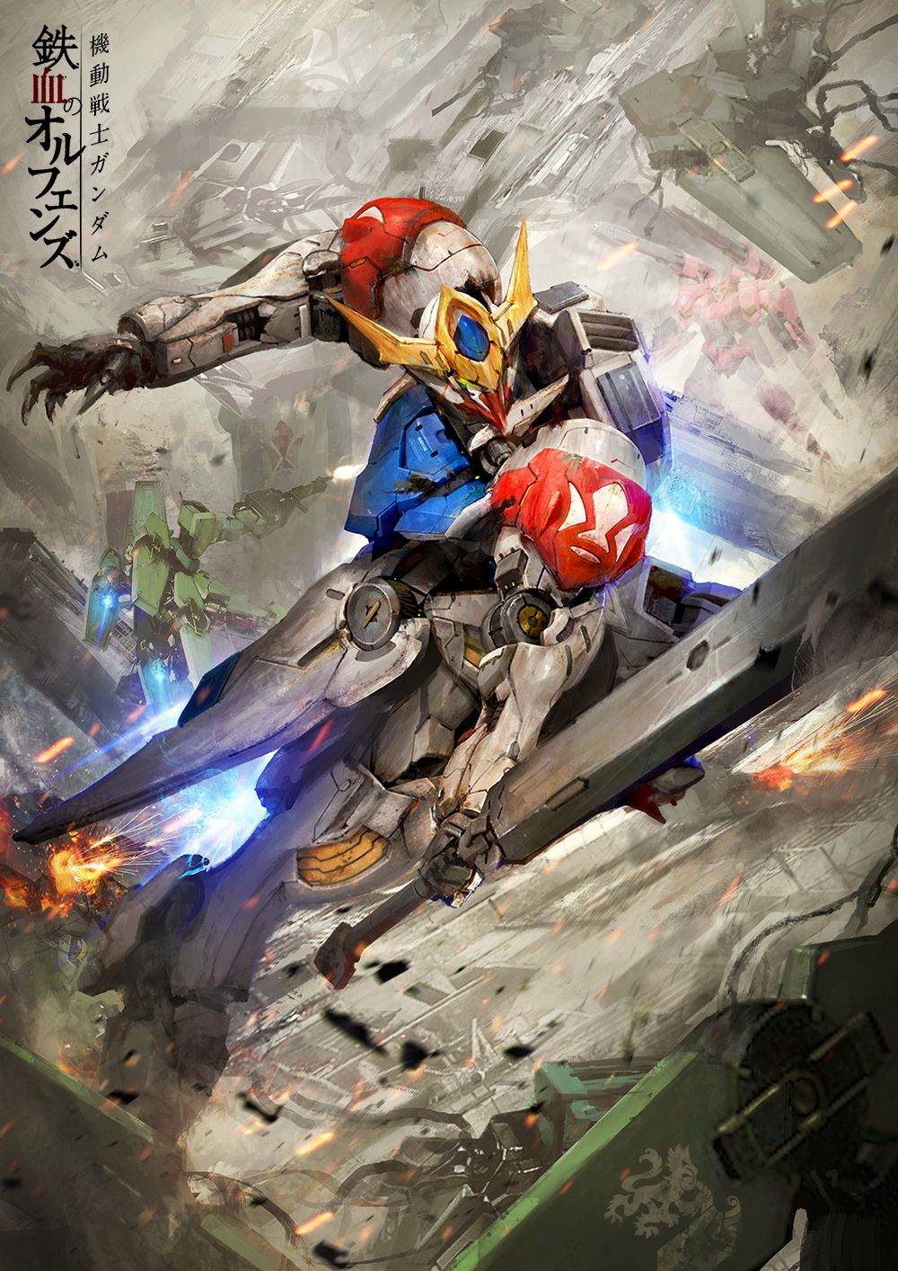 Fanart Awesome Gundam Wallpapers By Thedurrrrian Gundam Kits Collection News And Reviews Gundam Wallpapers Gundam Art Gundam Iron Blooded Orphans