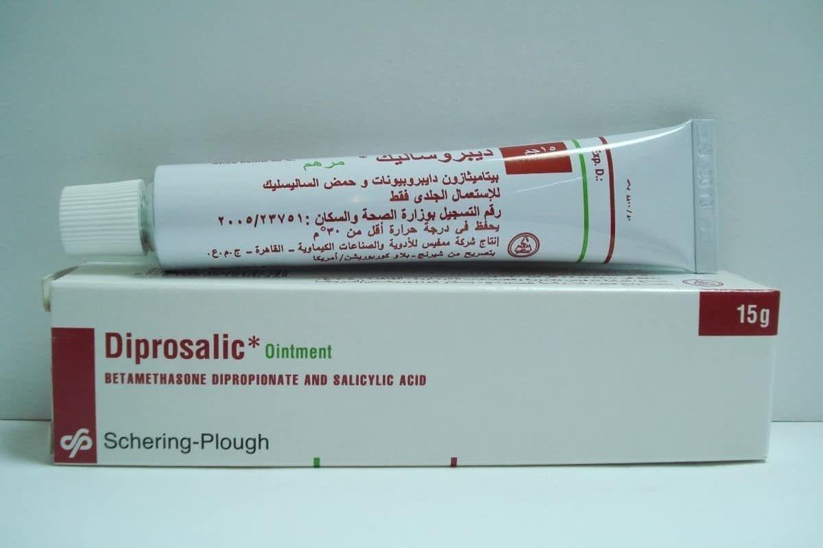 السبانخ Ointment Antiseptic Personal Care