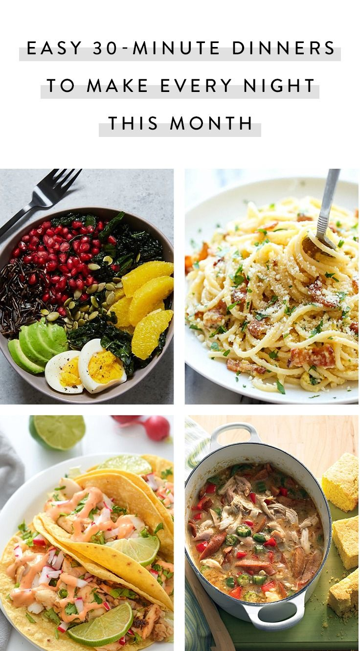 Easy 30 minute dinners to make every night this month stove meals easy 30 minute dinners to make every night this month western foodrecipes forumfinder Image collections