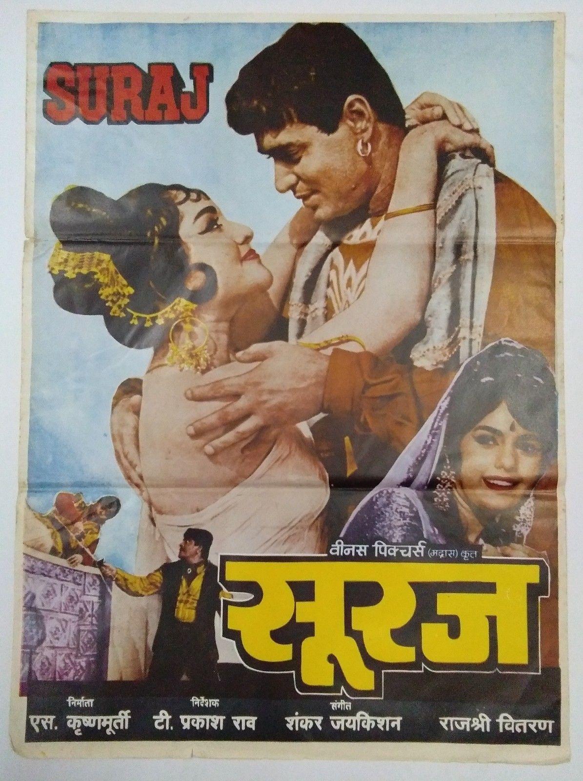 Indian Vintage Old Bollywood Movie Poster Suraj Rajendra Kumar Mumtaz Entertainment Memorabilia Mo Bollywood Posters Old Bollywood Movies Old Movie Posters