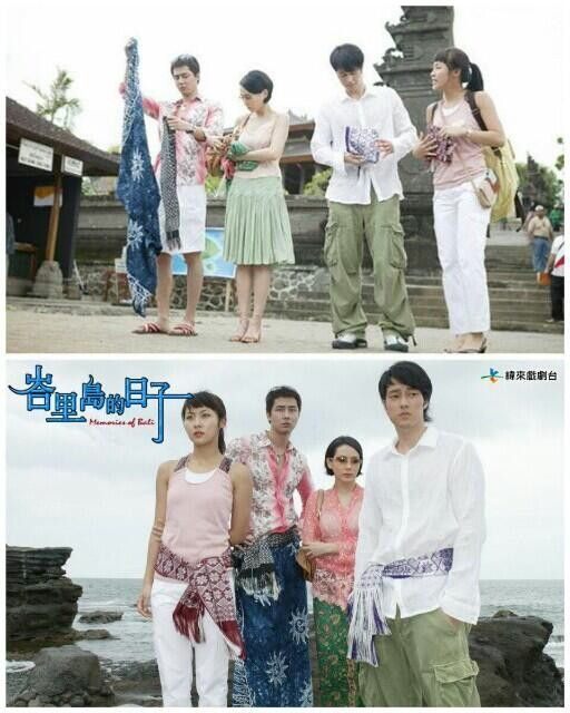 So Ji Sub Memories In Bali