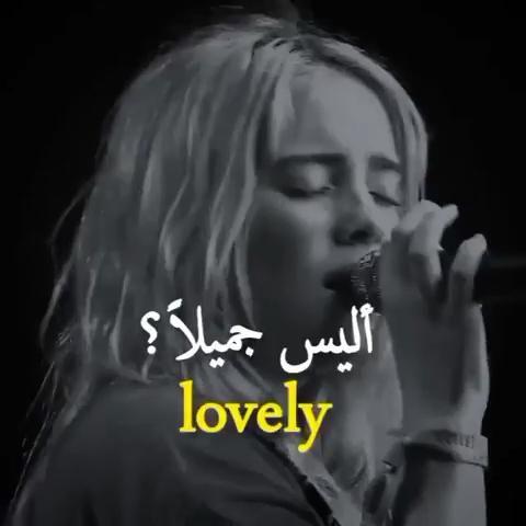 بيلي إيليش Video Romantic Songs Video Music Lyrics Quotes Songs Cool Music Videos
