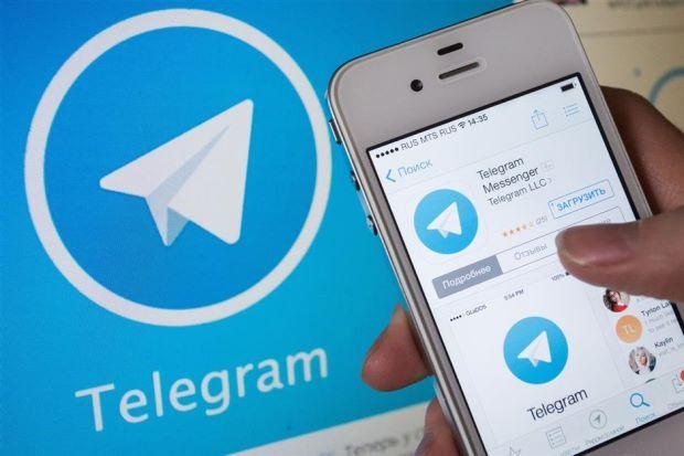 Now you'll buy telegram members bot, group, view, general