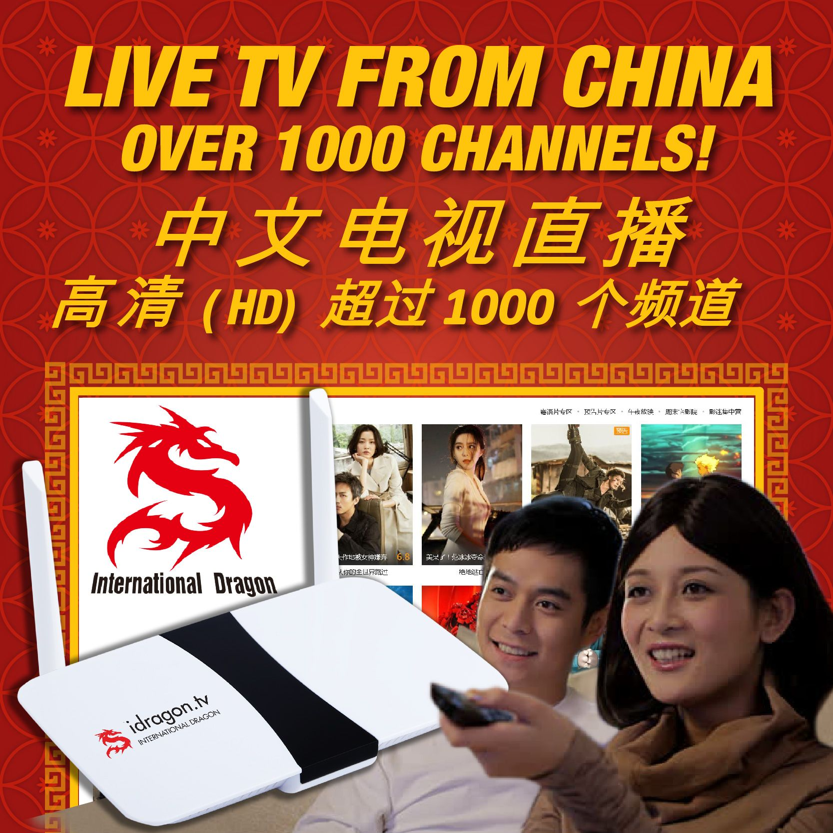 CHINESE LIVE IPTV STREAMING BOX - iDRAGON | Live TV Box
