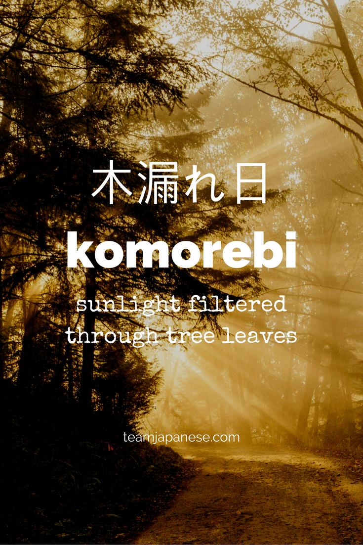 12 beautiful and untranslatable japanese words japanese. Black Bedroom Furniture Sets. Home Design Ideas