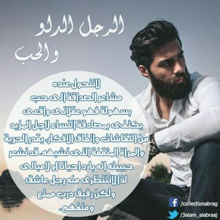 Pin By رضا محمد On رسائل وابراج Memes Qoutes Ecard Meme