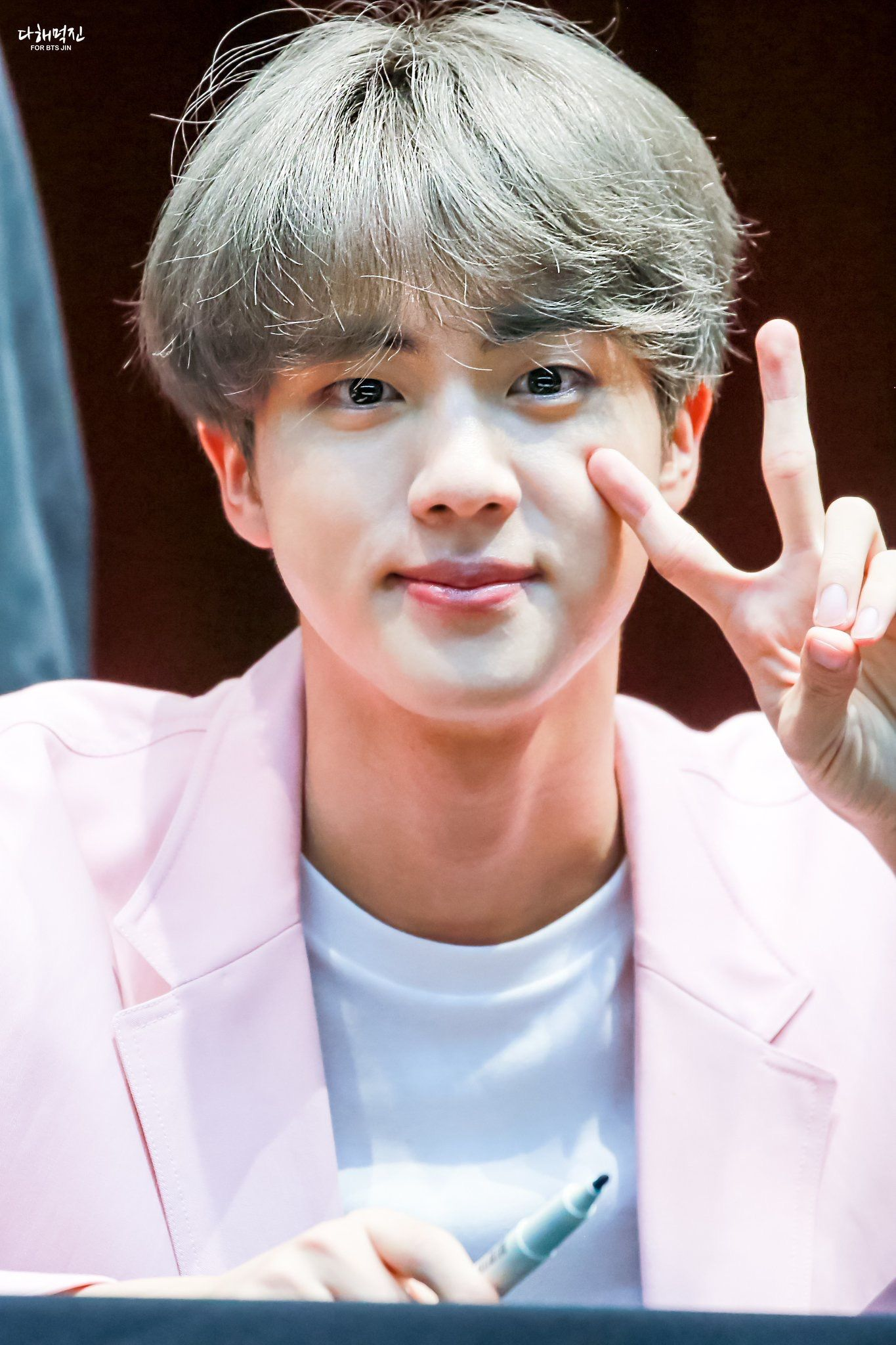 Image result for jin fan meeting bwl