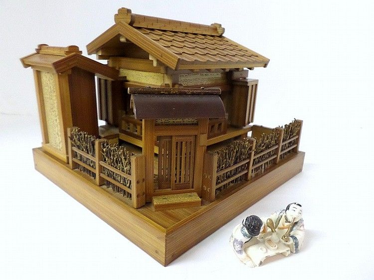 Beautifully Handcrafted In 1984 By Naganobu Yamada From