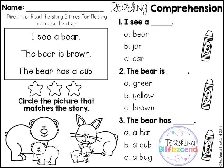 FREE Reading Comprehension For Beginning Readers (Multiple Choice) 5 ...
