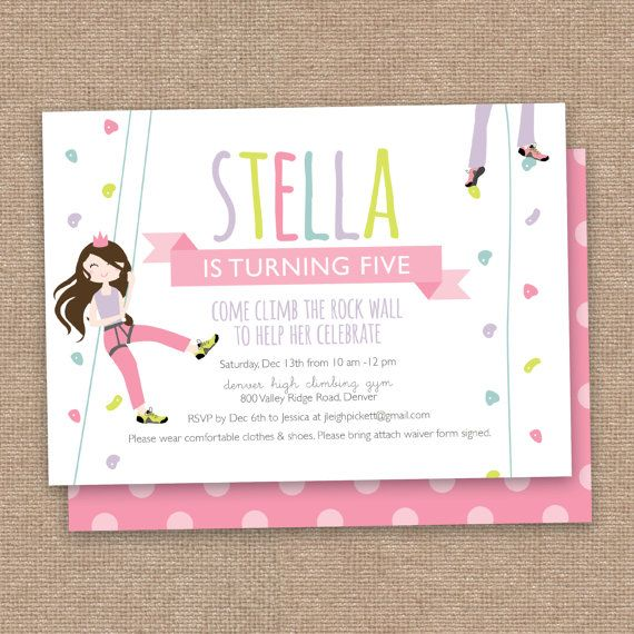 Girl Rock Climbing Party Birthday Invitation Climbing Wall Indoor