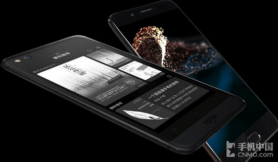 More practical dual screen design YotaPhone 3 Phone
