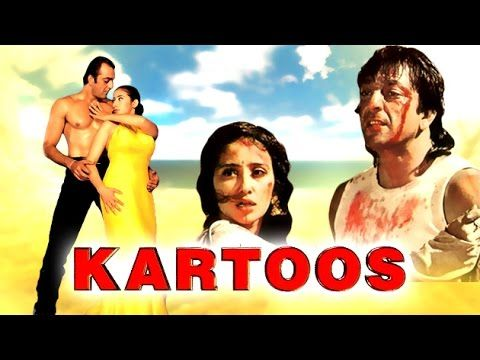 sanjay dutt kartoos movie