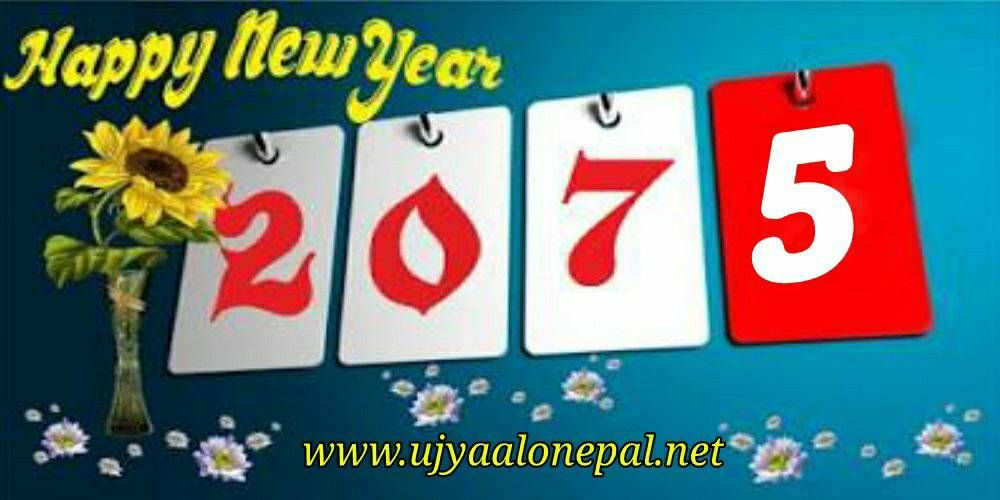 happy new year messages happy new year wishes new year