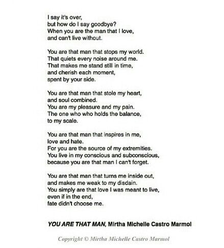 i love you michelle poem