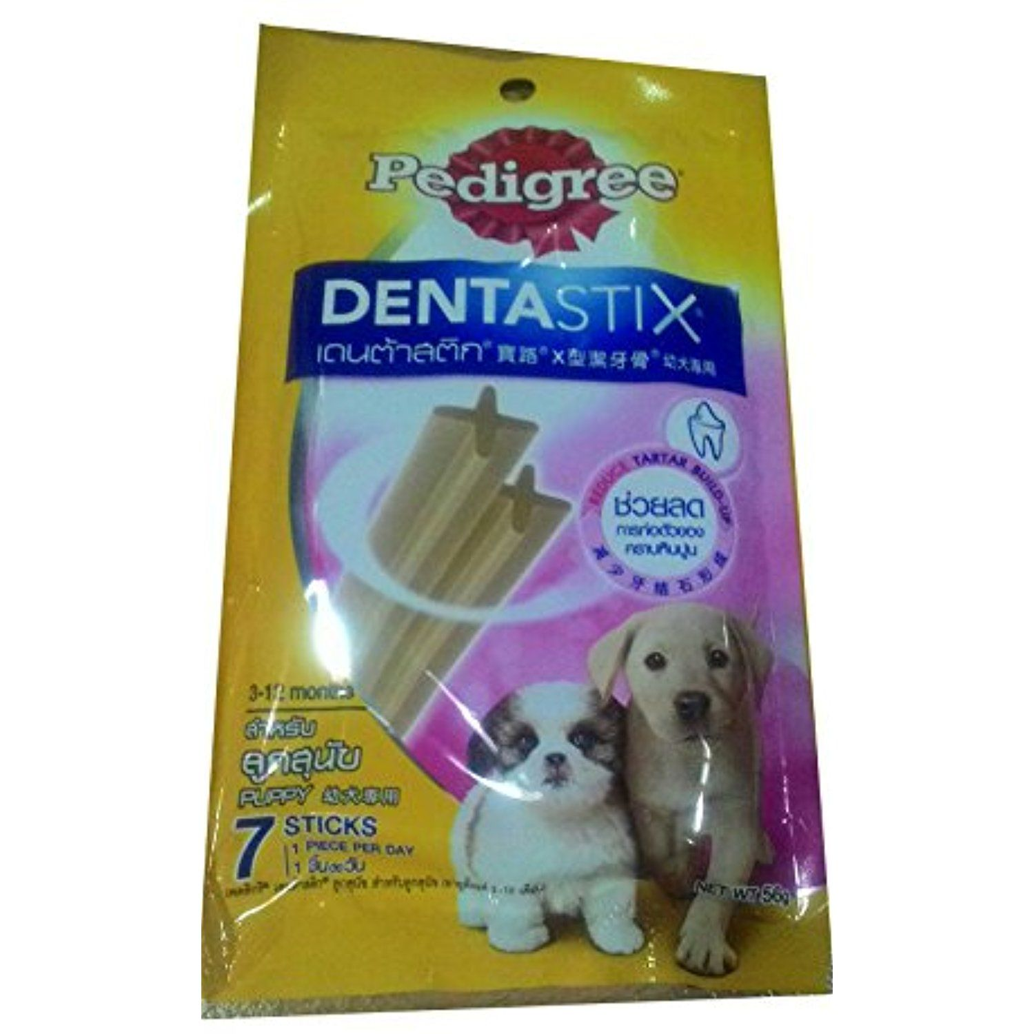 Pedigree Denta Stick Formula Helps Reduce Plaque Accumulation For