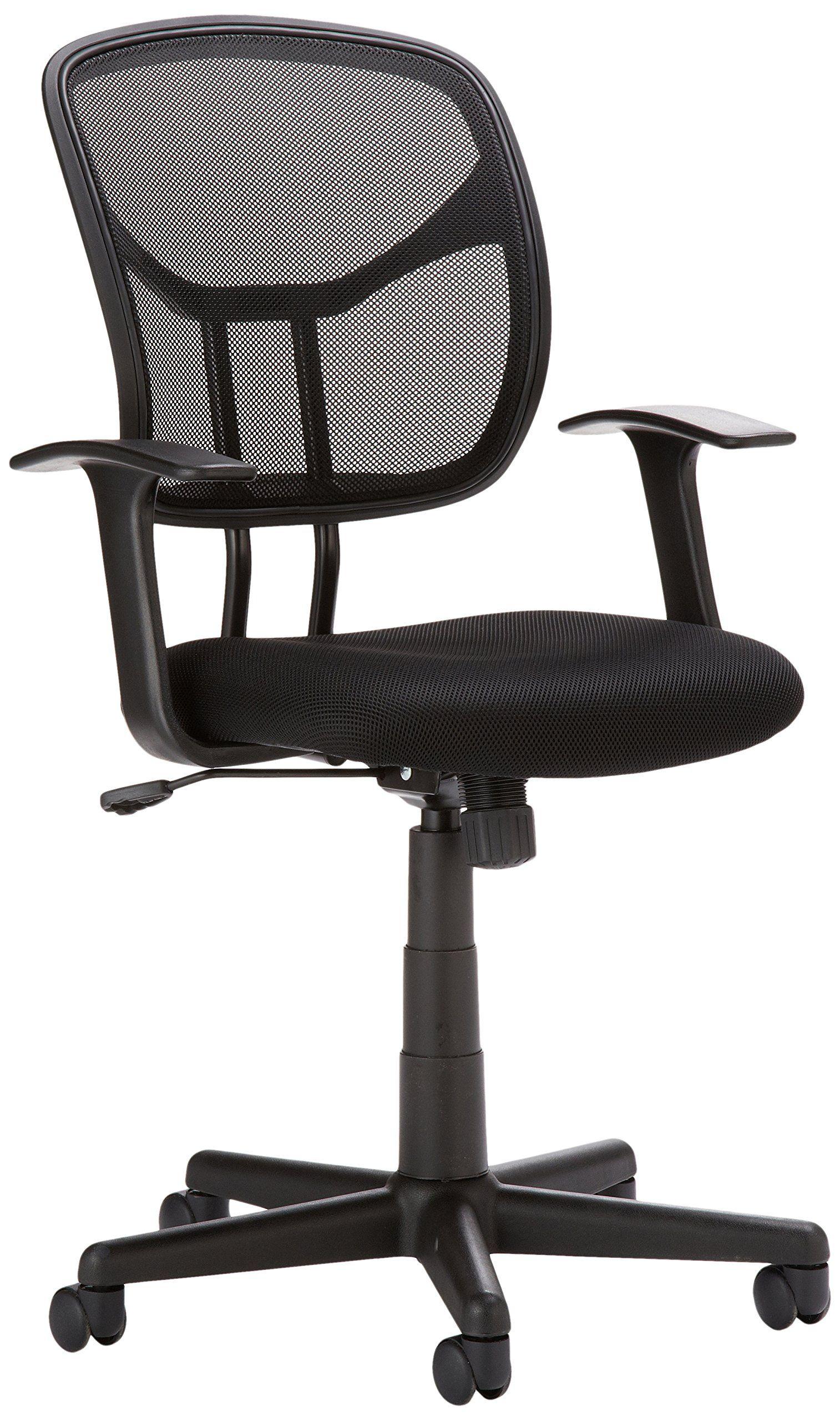 AmazonBasics MidBack Mesh Chair *** See this great product