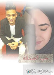 رواية حب الصدفة كاملة بقلم سحر ربيع مكتبة حــواء In 2021 Blog Posts Blog Movie Posters