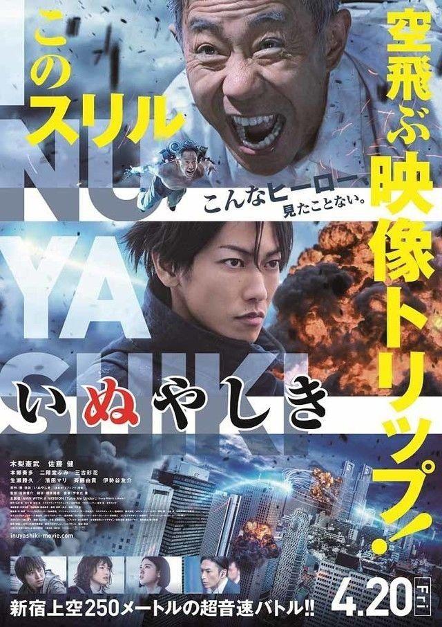 Pin oleh PRILA BALI di DORAMALAND Film jepang, Jepang