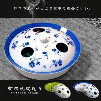 Arita ware Kayari - Stylish Kayari Mosquito coil holder for your home and garden - DOMO ARIGATO JAPAN