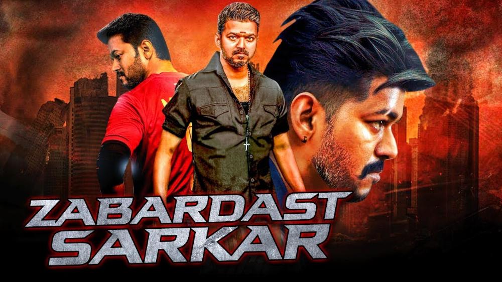 Zabardast Sarkar Hindi Dubbed Movie Wiki, Ranking and
