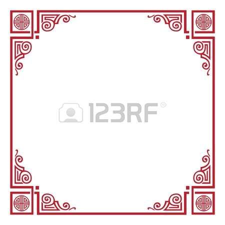 chinese new year greeting card red frame border chinese decoration traditional ornaments frame with symbols vector poster illustration